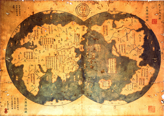 World map attributed to Chinese Admiral Zheng He (1418; copy, 1763)